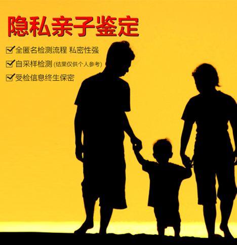 珠海隐私广州亲子鉴定多少钱
